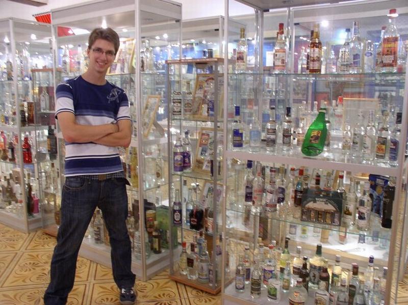 vodka muzeum