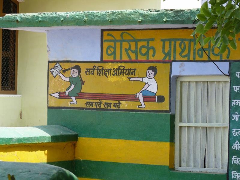 Dewri - základná škola